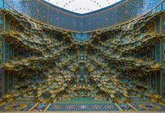 Iranian pattern