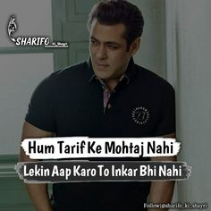 Salman Khan Photo जिंदगी एक आइना है ये तभी मुस्कुराएगी जब हम मुस्कुरायेंगे. pinterest
