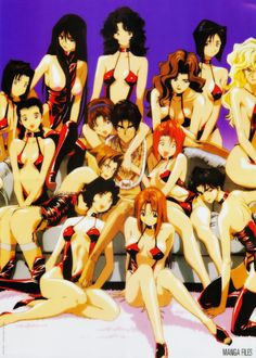 El harem de Kintaro Golden Boy