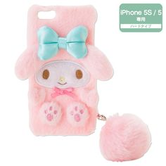 My Melody iPhone 5 5S Fluffy Cover Case Hard Type with Tail Pink SANRIO JAPAN