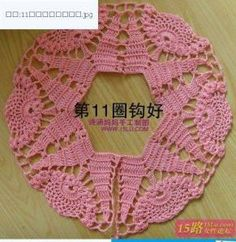 Do not miss this pattern to make a crochet jacket in pink thread, or another color of your preference. With the step by step learn how to make a crochet jacket, very nice for a gift or for your little daughter. Crochet Baby Cocoon Pattern, Crochet Jacket Pattern, Diy Crafts Crochet, Crochet Gifts, Crochet Designs, Crochet Patterns, Crochet Bolero, Knit Baby Sweaters, Baby Knitting