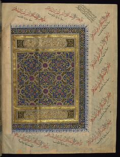 This large-format, illuminated Timurid copy of the Qur'an is believed to have been produced in Northern India in the ninth century AH / fifteenth CE. The manuscript opens with a series of illuminated frontispieces. The main text is written in a large vocalized polychrome muḥaqqaq script. Marginal explanations of the readings of particular words and phrases are in thuluth and naskh scripts, and there is interlinear Persian translation in red naskh script. The fore-edge flap of the gold-to...