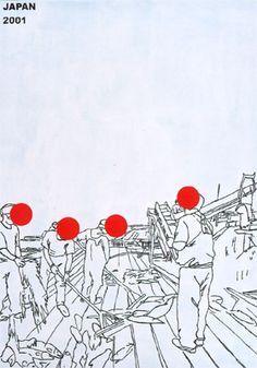 JAGDA:JAGDAポスター展「JAPAN 2001」受賞作品