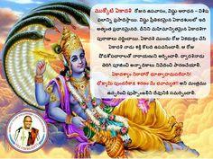 Pooja Mandir, Durga Goddess, Telugu, Books, Movie Posters, Movies, Libros, Films, Book