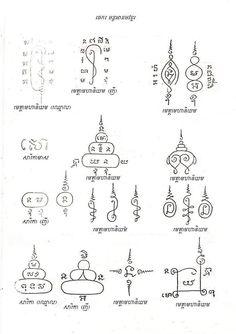 Back Tattoos, Body Art Tattoos, Cool Tattoos, Tatoos, Yantra Tattoo, Sak Yant Tattoo, Khmer Tattoo, Thai Tattoo, Tatuaje Khmer