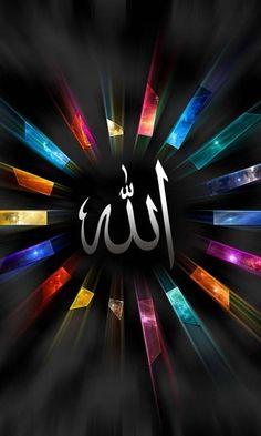 "إِنَّ إِلَهَكُمْ لَوَاحِدٌ Truly, your god is truly One!"" [Qur'an : You have indeed in the Messenger of Allah an excellent example ----------Quran: Wallpaper Pc Hd, Islamic Wallpaper Hd, Allah Wallpaper, Live Wallpapers, Islamic Calligraphy, Caligraphy, Moslem, Coran Islam, Theme Background"