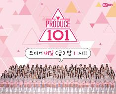 Produce 101, o reality show de sobrevivência da Mnet
