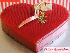 Διάφορα γλάσα επικάλυψης Cake Cookies, Cupcakes, Mirror Glaze Cake, Valentines Day Cakes, Cupcake Shops, Cake Board, Candy Recipes, Desert Recipes, Frozen Yogurt