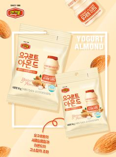 Korea yogurt taste almond. almond packaging design.