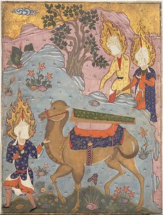 This folio is from a manuscript of the Falnama (Book of Omens), an illustrated divinatory book. It depicts 'Ali, the first Shi'i imam, shown with a face veil and a flaming halo. He leads a camel with a coffin while two other men, his sons Hasan and Husain, watch from behind a hillside.