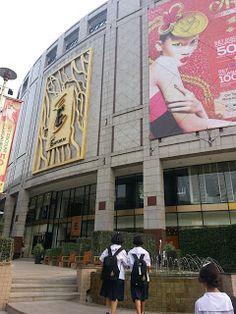 Best Shopping Malls In Bangkok Thailand: Emporium Shopping Mall, Bangkok, Thailand