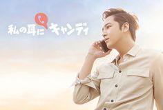 Mnetからのお知らせ|韓流エンタメ情報 Mnet(エムネット)