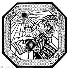 Papercut641.png (300×303)