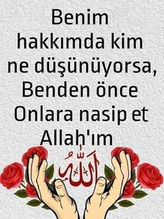 Allah Islam, 1, Quotes, Nirvana, Istanbul, Design, Life, Quotations