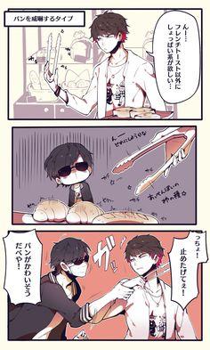 Anime Guys, Manga Anime, Bungou Stray Dogs, Japan, Funny, Anime Boys, Funny Parenting, Japanese, Hilarious