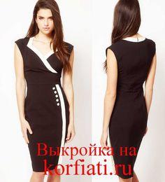 Выкройка черного платья