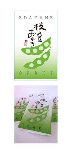 草加葵|枝豆おかき  PROP DESIGN|Tomoko Mikoshiba