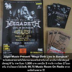 Mega Deth Live In Bangkok
