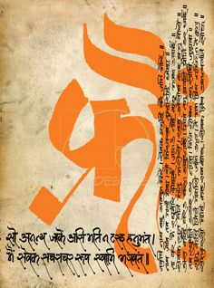 Sanskrit...The first time Hanuman meets Shri Ram...