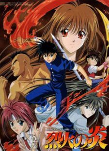 Flame Of Recca 8 10 Adventure Action Fantasy Romantic Comedy