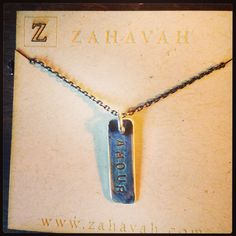 White Gold Amour Tag Necklace www.zahavah.com