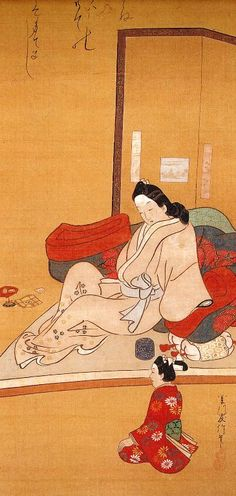 Hishikawa Moronobu (菱川師宣) 1618-1694, Japanese Artist Art Children, Japanese Artists, Asian Art, Designers, Posters, Drawings, Blog, Painting, Travel