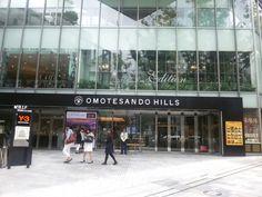 Omotesando Hills (表参道ヒルズ) in 東京, 東京都