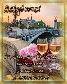 ♥♥♥ ПОЗИТИВ-позитивчик для ДРУЗЕЙ ღღღ | ВКонтакте