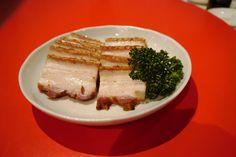 美味に幸あり 5月22日 三宮一貫楼の張瑞隆シェフの特別料理 全14品 その2 豚バラ肉の広東風焼き物、皮のバリバリの所が特に美味!!