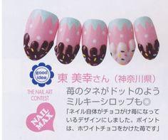 japanesenailart:  Source: Nail Max Magazine