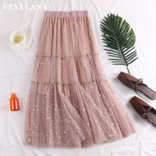 2019 New Spring Autumn Patchwork Women Skirts Korean Casual Loose Elastic Waist A-Line Midi Skirt Female Pleated Shinning Skirts Cheap Skirts, Skirts For Sale, Cute Skirts, Girls Fashion Clothes, Fashion Outfits, Clothes For Women, Fancy Tops, 139, Pleated Midi Skirt