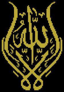 ru / Lya illa il Allah - IsLamic cross stitch and beads by Ekaterina Gogoleva - kippariss Cross Stitch Letters, Cross Stitch Bookmarks, Cross Stitch Borders, Cross Stitch Designs, Cross Stitching, Cross Stitch Embroidery, Bead Loom Patterns, Stitch Patterns, La Ilaha Illallah