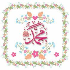 Beautiful Quran Verses, Kaligrafi Allah, Islamic Events, Milad Un Nabi, Islamic Page, Allah Calligraphy, Islamic Decor, Islamic Patterns, Wall Decor Set