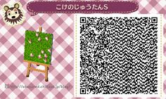 """New Leaf QR Paths Only 
