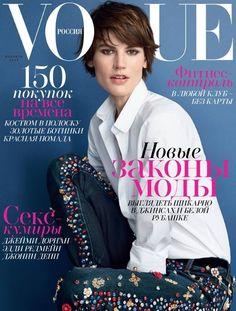 Saskia de Brauw Vogue Russia #2 2015 fashion celebrity monthly