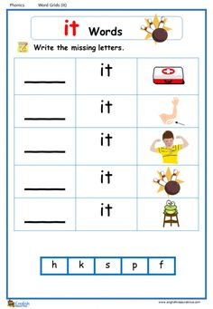 Word Family Word Grids – Page 2 – English Treasure Trove Grade 1 Reading Worksheets, Letter T Worksheets, English Worksheets For Kids, Reading Comprehension Worksheets, Phonics Worksheets, Phonics Activities, Printable Worksheets, Teaching Sight Words, Rhyming Words