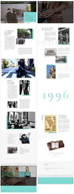 Tiffany & Co. × madameFIGARO.jp -NY MINUTE MY MINUTE- | WORKS | SONICJAM | 株式会社ソニックジャム