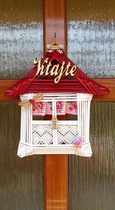 Craft From Waste Material, Seasonal Decor, Holiday Decor, Newspaper Crafts, Paper Basket, Origami, Diy And Crafts, Christmas Crafts, Projects To Try