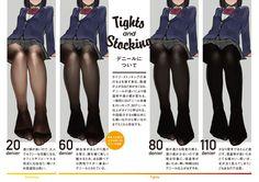 TweetDeck Tights and Stockings legs
