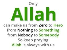 Only Allah..