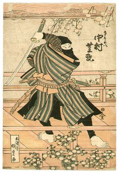 Traditional Japanese painting of Ninja. | joes tattoo ...