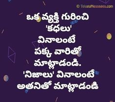 Personality judging quotes in Telugu Sad Girl Quotes, Karma Quotes, Up Quotes, Life Quotes Love, Goal Quotes, Life Lesson Quotes, Attitude Quotes, Happy Quotes, People Quotes