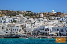 The Distinct Architecture of Mykonos Greece
