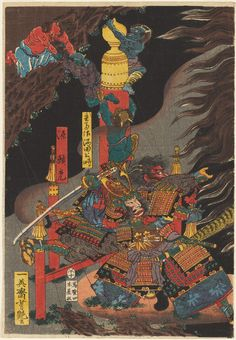 From the Harvard Art Museums' collections Triptych: Shuten Doji's Head Attacking Raiko's Band of Warriors Japanese Drawings, Japanese Prints, Mediterranean Art, Ancient Myths, Tokyo, Harvard Art Museum, Traditional Japanese Art, Samurai Art, Japanese Painting
