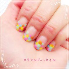 セルフジェルネイルカラフルドット★ ネイル Nail Art