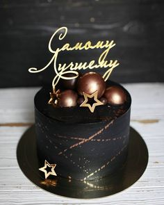 Ideas For Chocolate Cake Decoration Fancy - Fancy Cake Creative Cake Decorating, Cake Decorating Videos, Creative Cakes, Chocolate Fondant, Chocolate Cupcakes, New Cake, Novelty Cakes, Drip Cakes, Buttercream Cake