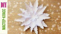 Пушистые СНЕЖИНКИ из бумаги ❅ DIY Paper Snowflakes  ❅ NataliDoma