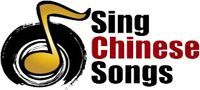 About Sing Chinese Songs    It's a place where you can listen to Chinese music and learn Chinese with famous Chinese songs in Mandarin (simplified characters). As well, learning to sing Chinese songs is a great way to learn a language. Many successful language students attribute learning to sing as one of the most powerful, fun, and long lasting ways to pick up a language.   It's FREE! Enjoy your studying here!