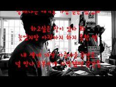 선물 by 노래하는바리스타 (Cafe Mago) - YouTube