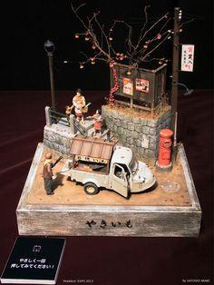 http://www.ufunk.net/artistes/satoshi-araki/attachment/satoshi-araki-miniature-world-16/